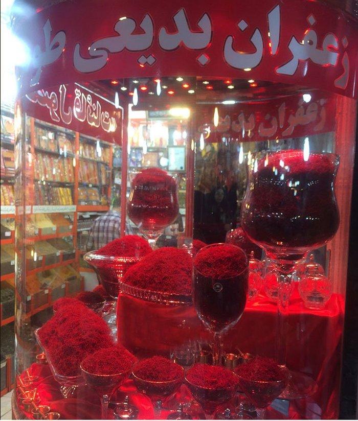 Nhụy Hoa Nghệ tây Iran Sahar Khiz loại 2 g cao cấp NT009 2