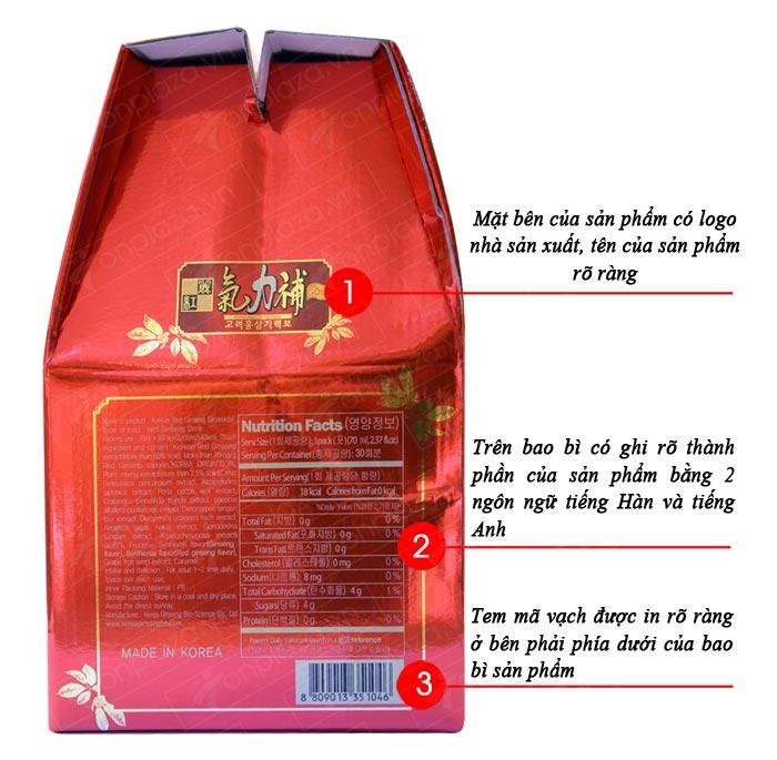 Nước ép hồng sâm 6 năm tuổi Hàn Quốc dạng gói NS046 3