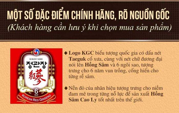 Nước Hồng Sâm cao cấp chính phủ KRG Tonic Mild (Cheong Kwan Jang) Hộp 30 gói NS635 1