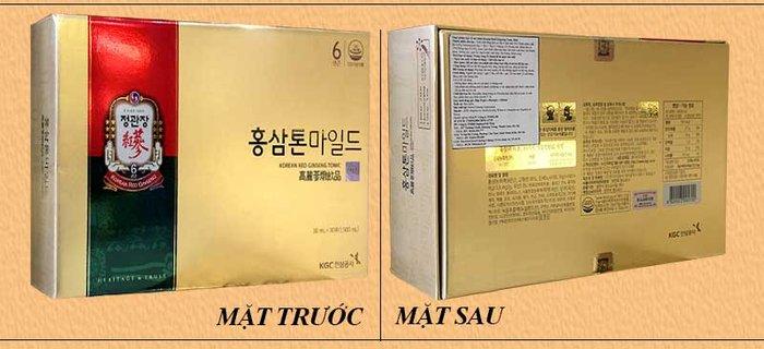 Nước Hồng Sâm cao cấp chính phủ KRG Tonic Mild (Cheong Kwan Jang) Hộp 30 gói NS635 2