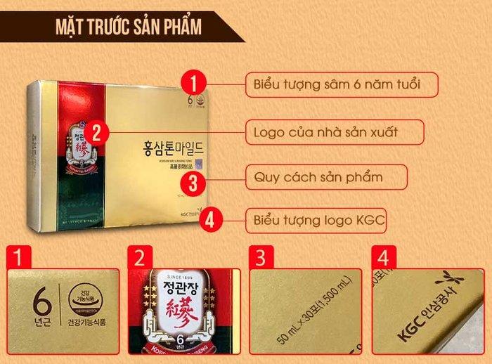 Nước Hồng Sâm cao cấp chính phủ KRG Tonic Mild (Cheong Kwan Jang) Hộp 30 gói NS635 3