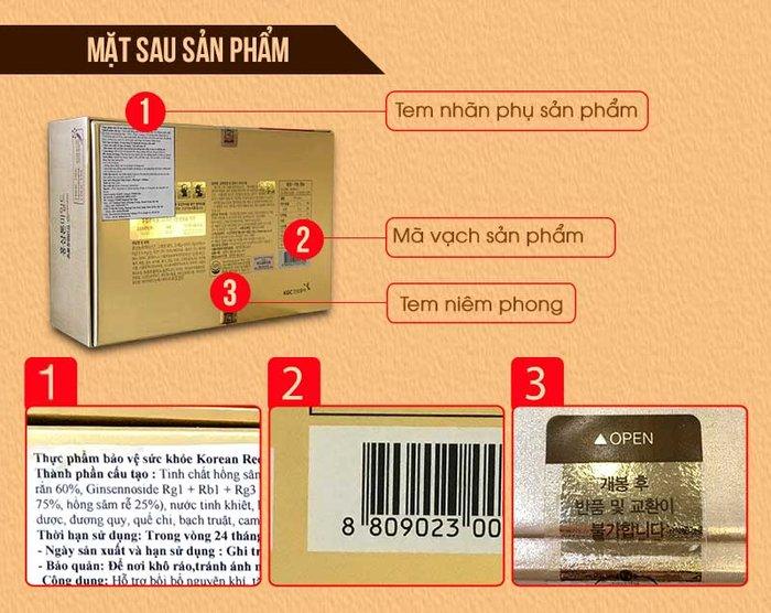 Nước Hồng Sâm cao cấp chính phủ KRG Tonic Mild (Cheong Kwan Jang) Hộp 30 gói NS635 4