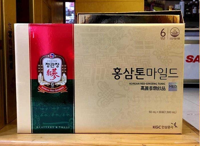 Nước Hồng Sâm cao cấp chính phủ KRG Tonic Mild (Cheong Kwan Jang) Hộp 30 gói NS635 5