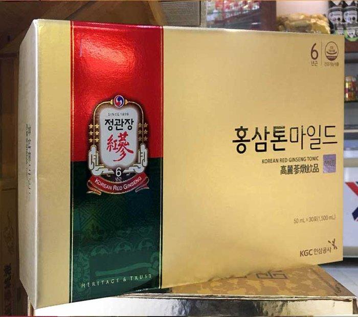 Nước Hồng Sâm cao cấp chính phủ KRG Tonic Mild (Cheong Kwan Jang) Hộp 30 gói NS635 6