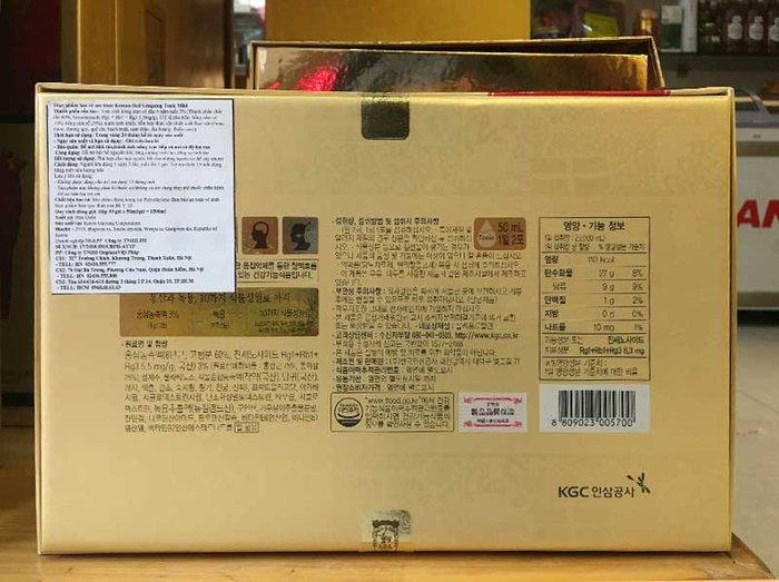 Nước Hồng Sâm cao cấp chính phủ KRG Tonic Mild (Cheong Kwan Jang) Hộp 30 gói NS635 8