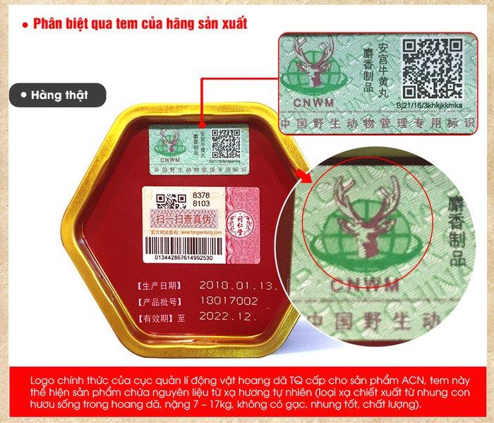 pb acn hoàng hoàn hộp thiếc màu đỏ loại thượng hạng A016 qua tem của nhà sx 1