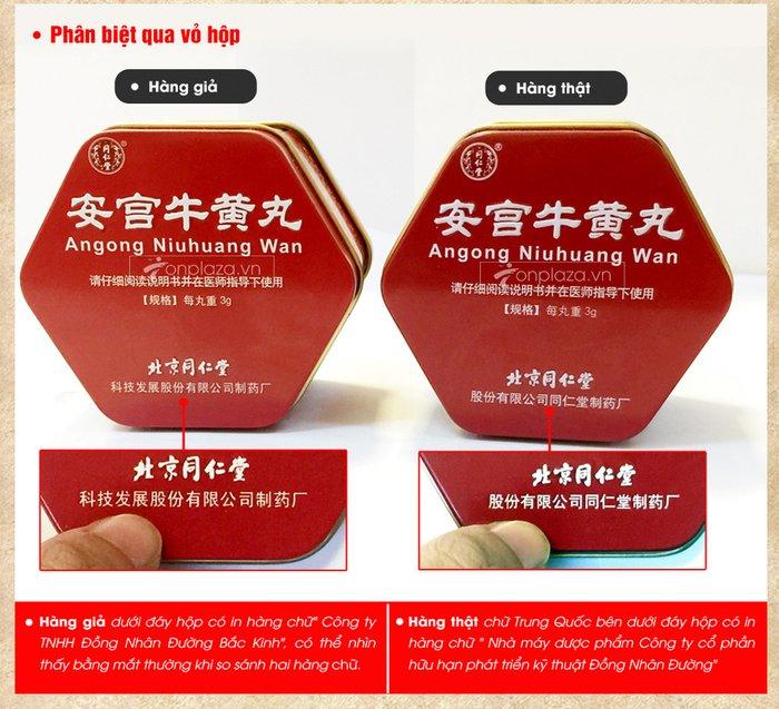 pb acn hoàng hoàn hộp thiếc màu đỏ loại thượng hạng A016 qua ngay vỏ hộp