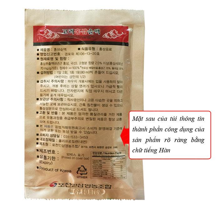 Pocheon nước hồng sâm cao ly nguyên chất 80ml *30 gói NS223 4