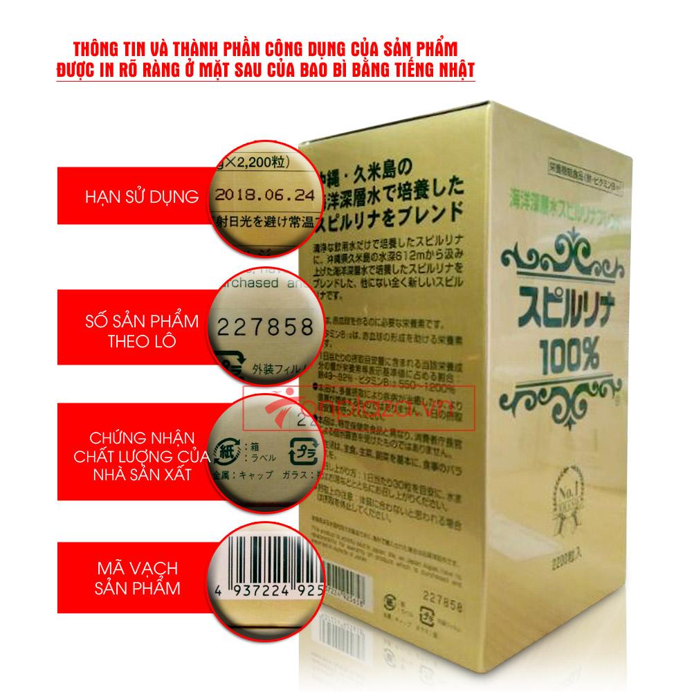 Tảo xoắn spirulina Nhật Bản 2200V TC002 4