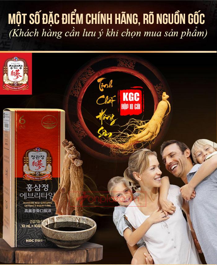 Tinh chất hồng sâm cao cấp chính phủ KGC hộp 30 gói NS454 2