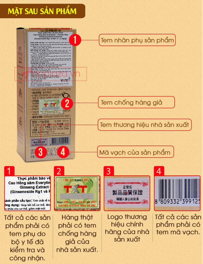 Tinh chất hồng sâm cao cấp chính phủ KGC hộp 30 gói NS454 6