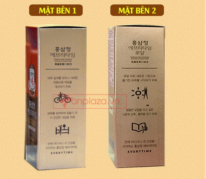 Tinh chất hồng sâm cao cấp chính phủ KGC hộp 30 gói NS454 7