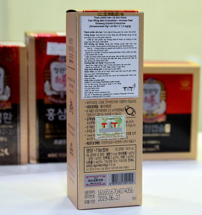 Tinh chất hồng sâm cao cấp chính phủ KGC hộp 30 gói NS454 10