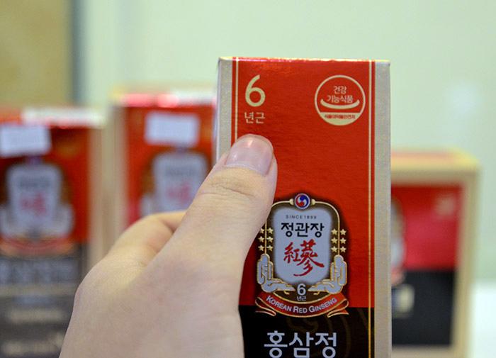 Tinh chất hồng sâm cao cấp chính phủ KGC hộp 30 gói NS454 11