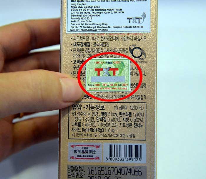 Tinh chất hồng sâm cao cấp chính phủ KGC hộp 30 gói NS454 13
