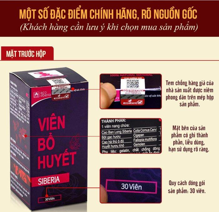 Viên bổ huyết cho nữ 30 viên/hộp NH031 2