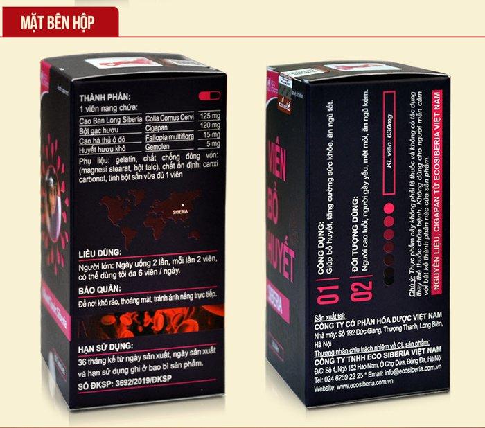 Viên bổ huyết cho nữ 30 viên/hộp NH031 4