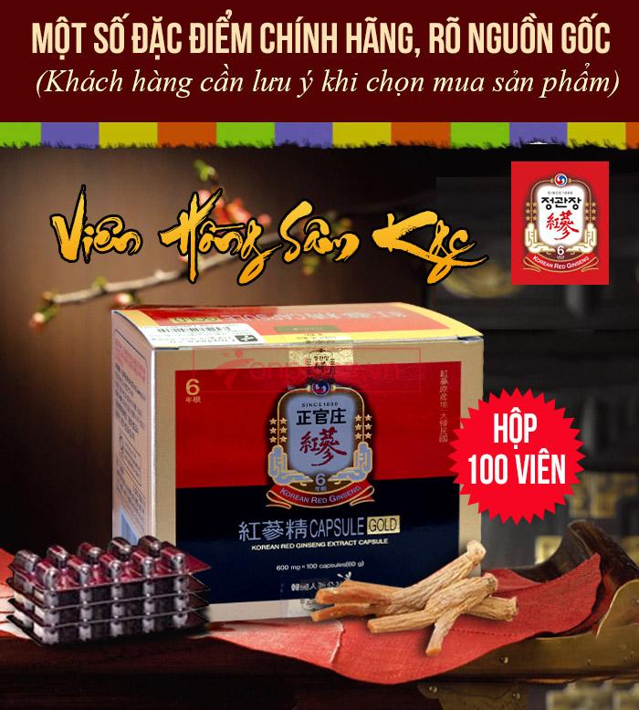 Viên hồng sâm cao cấp chính phủ KGC hộp 100v  NS451 2