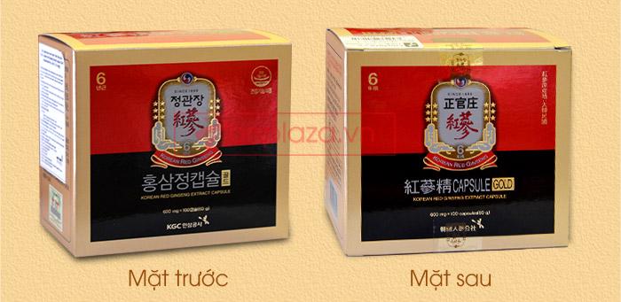 Viên hồng sâm cao cấp chính phủ KGC hộp 100v  NS451 4