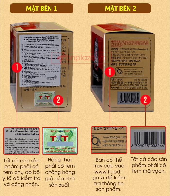 Viên hồng sâm cao cấp chính phủ KGC hộp 100v  NS451 8