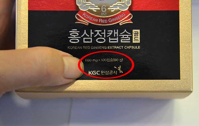 Viên hồng sâm cao cấp chính phủ KGC hộp 100v  NS451 14