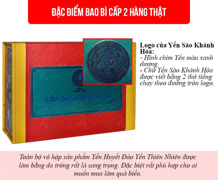 Yến huyết nguyên chiếc cao cấp Khánh Hòa hộp 100g (024) Y007 1