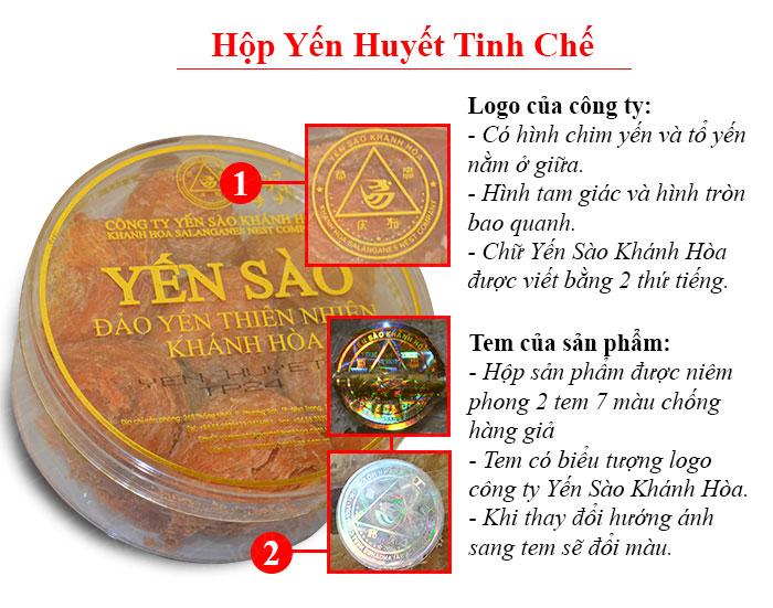 Yến huyết nguyên chiếc cao cấp Khánh Hòa hộp 100g (024) Y007 4