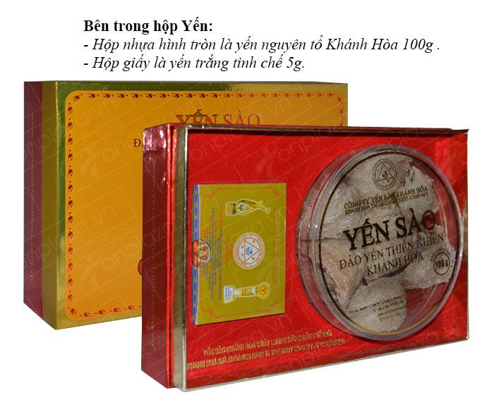 Yến nguyên tổ Khánh Hòa hộp 100g TP5  Y005 2