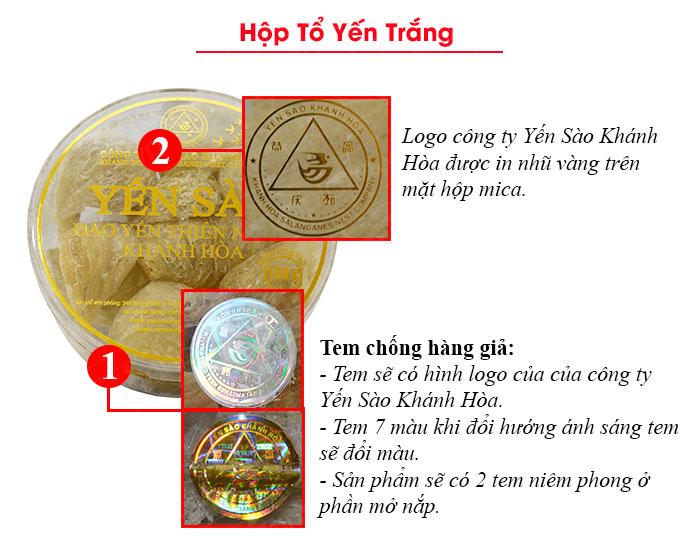 Yến nguyên tổ Khánh Hòa hộp 100g TP5  Y005 3