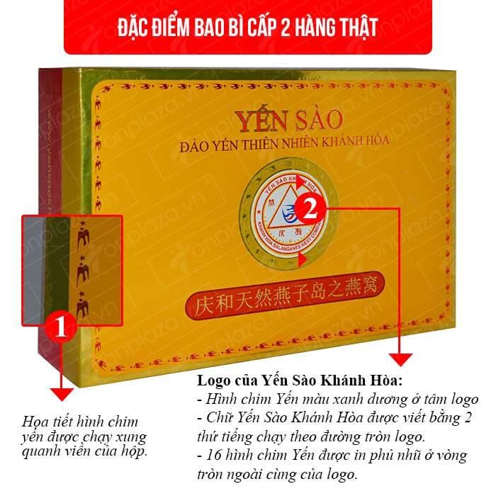 Yến nguyên tổ Khánh Hòa hộp 50g TP3 (053) Y010  1