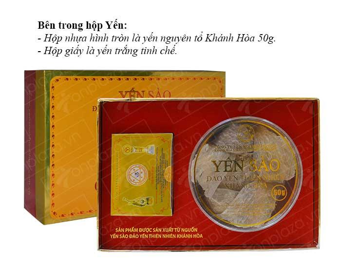 Yến nguyên tổ Khánh Hòa hộp 50g TP3 (053) Y010  2