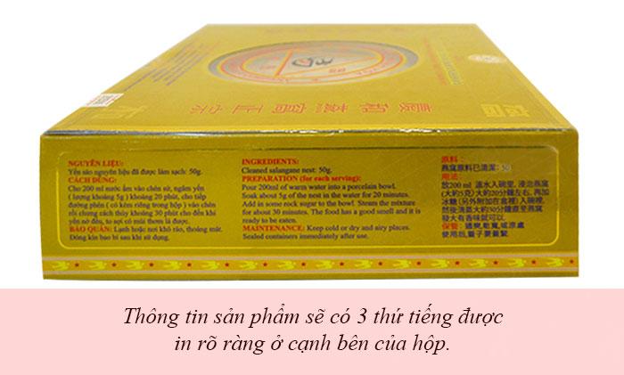 Yến trắng tinh chế Khánh Hòa hộp 100g (H014)  Y014 4