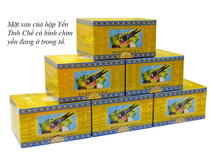 Yến trắng tinh chế Khánh Hòa hộp 3g (H011) Y016 5