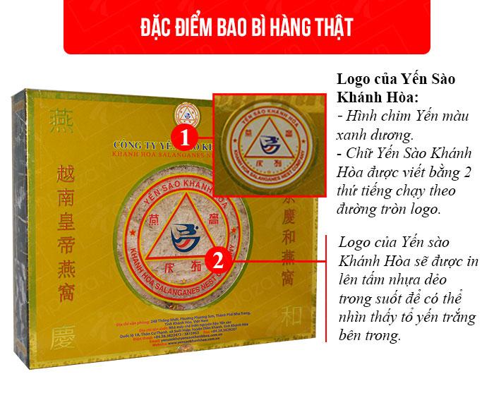 Yến trắng tinh chế Khánh Hòa hộp 50g (H015) Y013 1