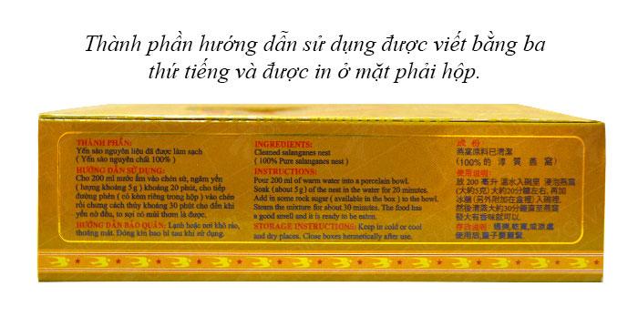 Yến trắng tinh chế Khánh Hòa hộp 50g (H015) Y013 5