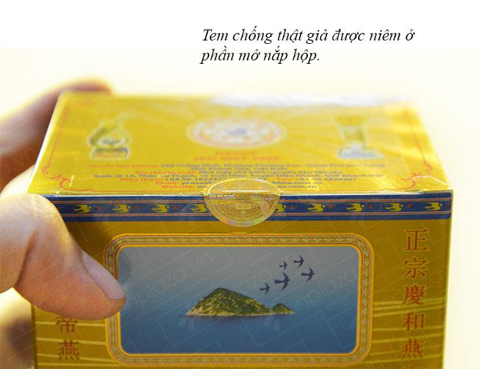 Yến trắng tinh chế Khánh Hòa hộp 5g (H012) Y015 4