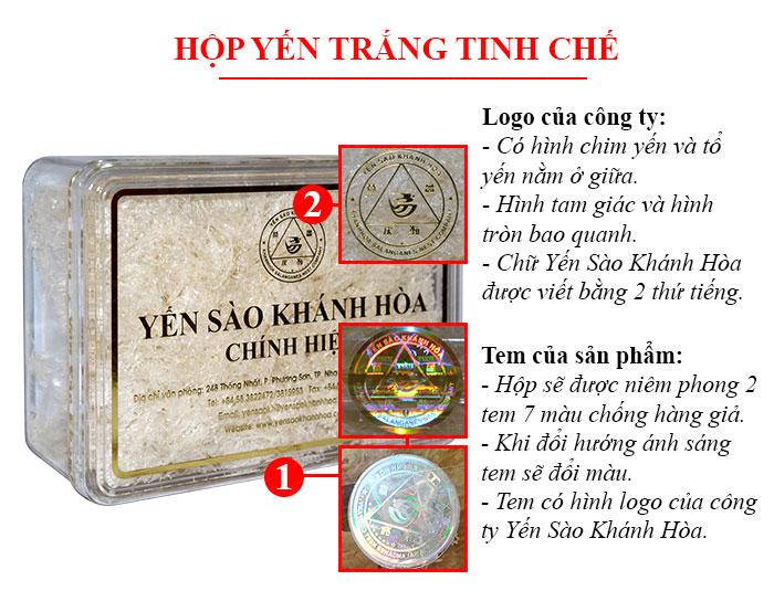Yến trắng tinh chế Khánh Hòa hộp quà tặng 100g (H014G)  Y017 3