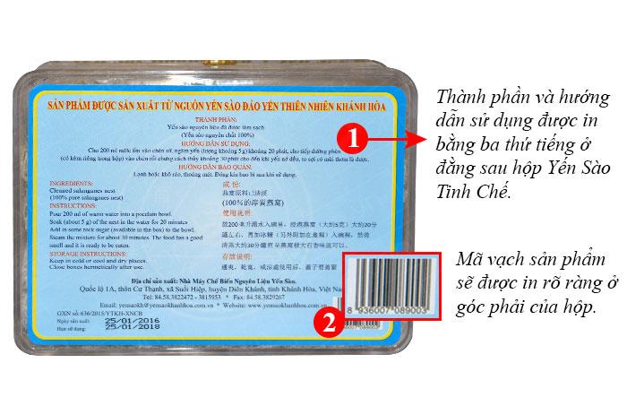 Yến trắng tinh chế Khánh Hòa hộp quà tặng 100g (H014G)  Y017 4