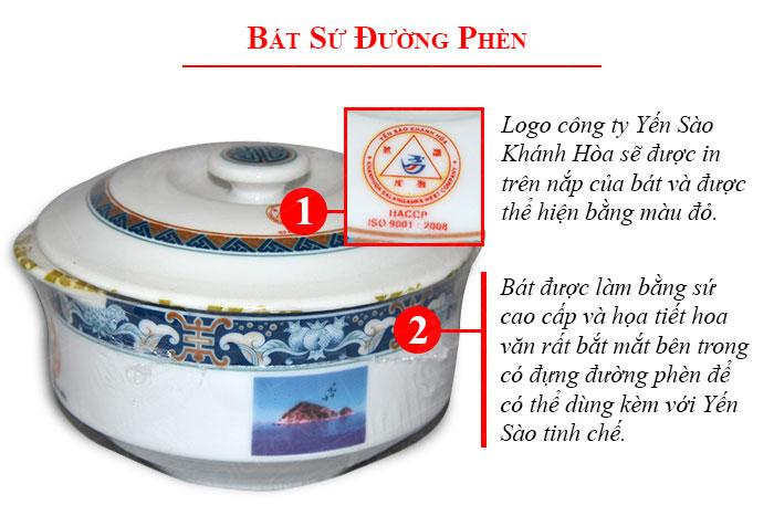 Yến trắng tinh chế Khánh Hòa hộp quà tặng 100g (H014G)  Y017 5