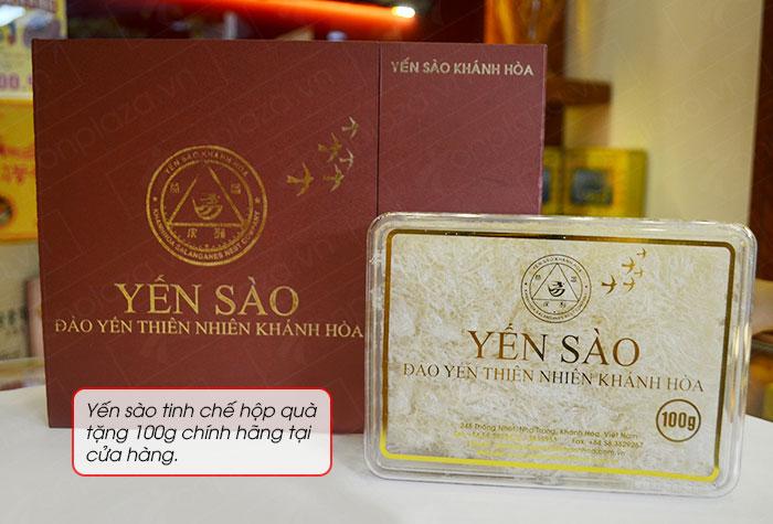 Yến trắng tinh chế Khánh Hòa hộp quà tặng 100g (H014G)  Y017 6
