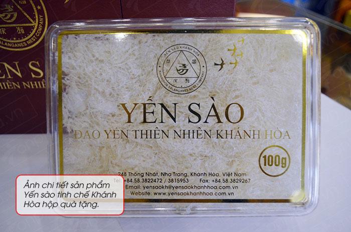 Yến trắng tinh chế Khánh Hòa hộp quà tặng 100g (H014G)  Y017 7