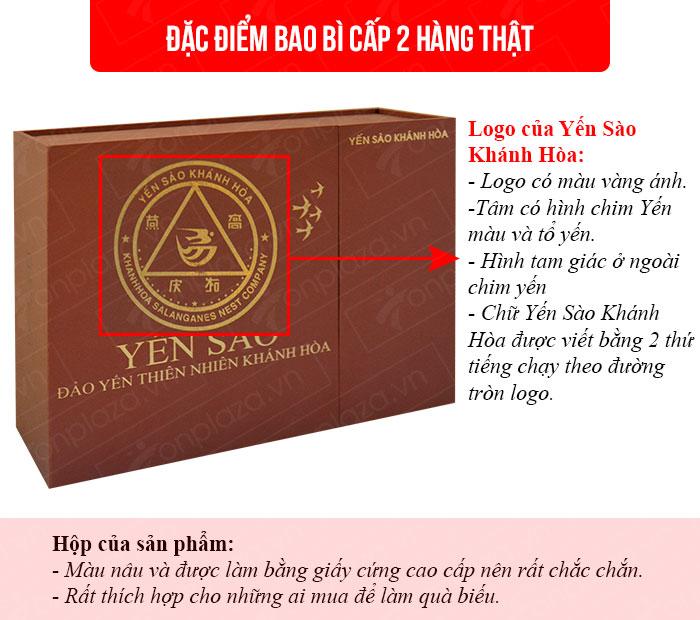 Yến trắng tinh chế Khánh Hòa hộp quà tặng 50g (H015G) Y018  1