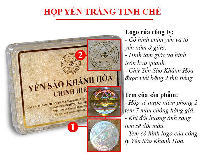 Yến trắng tinh chế Khánh Hòa hộp quà tặng 50g (H015G) Y018 3