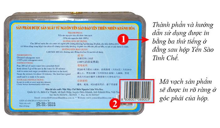 Yến trắng tinh chế Khánh Hòa hộp quà tặng 50g (H015G) Y018 4