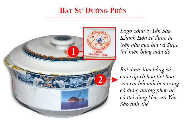 Yến trắng tinh chế Khánh Hòa hộp quà tặng 50g (H015G) Y018 5