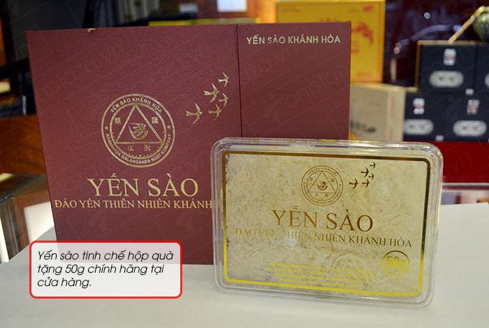 Yến trắng tinh chế Khánh Hòa hộp quà tặng 50g (H015G) Y018 6