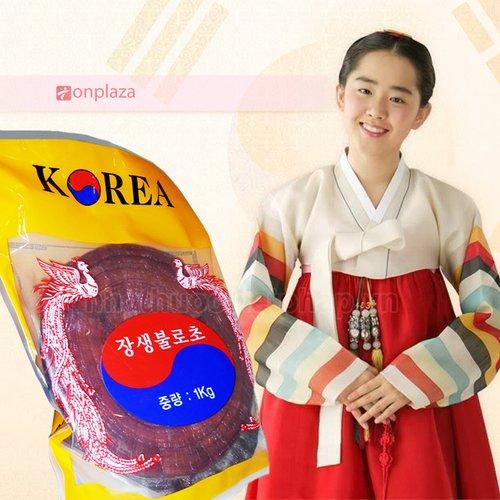 Nấm linh chi đỏ Phượng Hoàng Hàn Quốc 3 - 5 tai