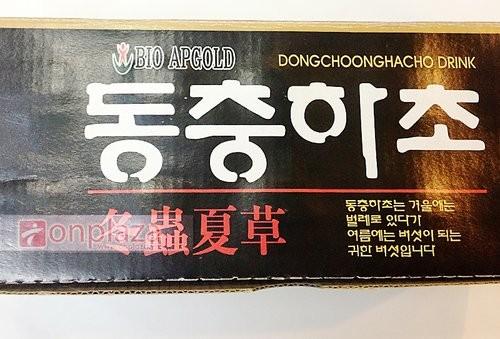 Nuoc-uong-dong-Trung-Ha-Thao-Bio-APGOLD-3