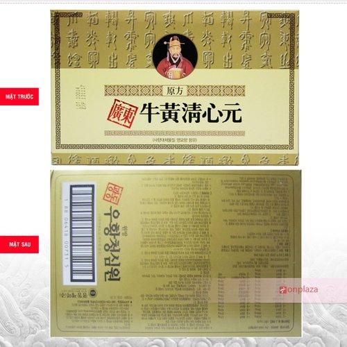 an-cung-nguu-hoang-hoan-han-quoc-hop-vang-2