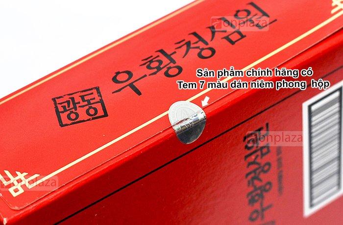 an-cung-nguu-vu-hoang-thanh-tam-700-7